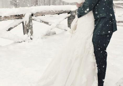 slub zima